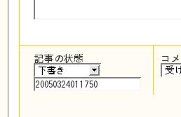 20050322snap