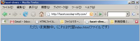 20070121cbimg004